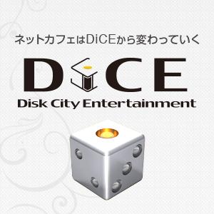 vk_3pr-07-DiCE